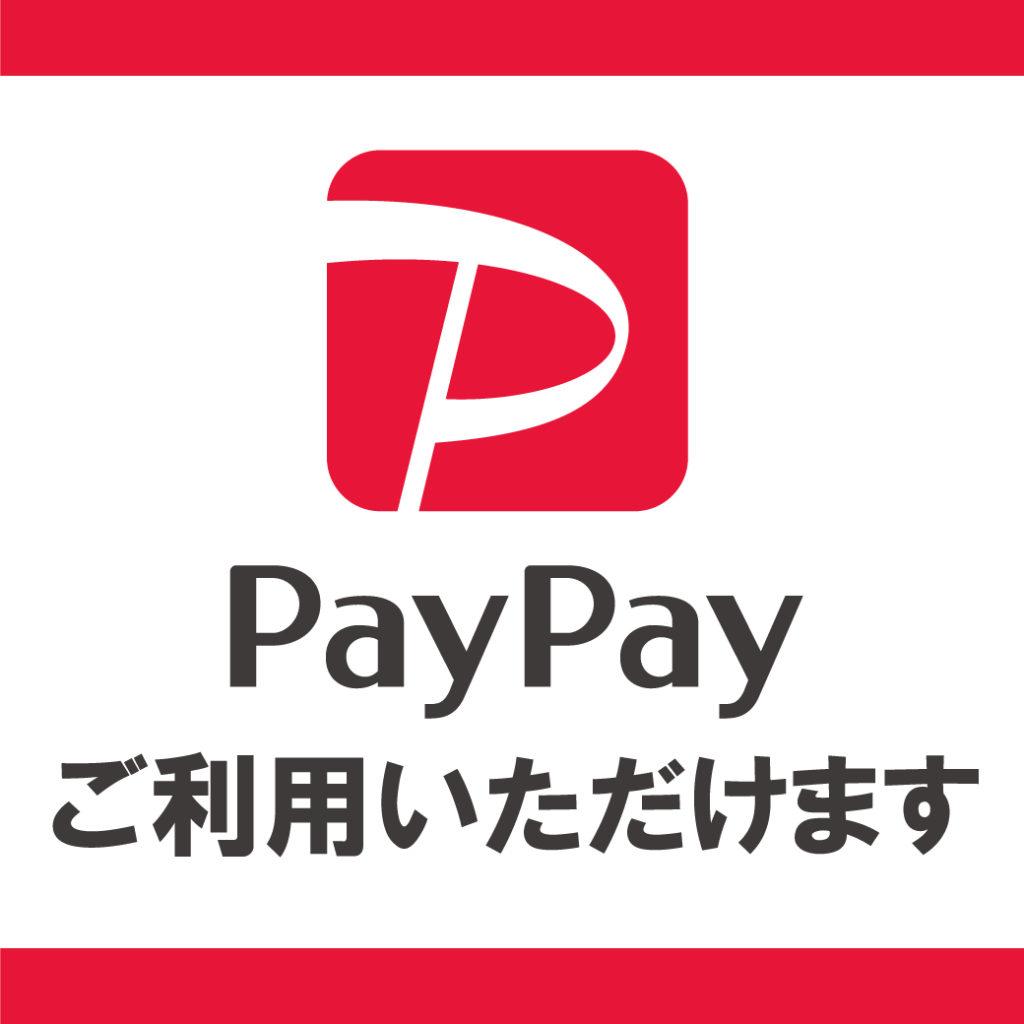 PayPay使えます【RAINBOW MOON】